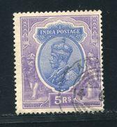 INDIA USED IN PERSIA ABADAN KG5 - India (...-1947)