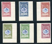 YEMEN 1937 ARAB ALLIANCE IMPERF - Yemen
