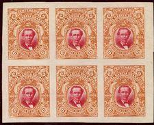 GUATEMALA PERKINS BACON PLATE PROOF GRANADOS 1909 - Guatemala