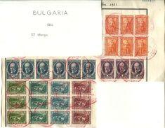BULGARIA JAMES BOURCHIER IRISH JOURNALIST 'THE TIMES' SOUTH SHETLANDS 1921 - Bulgaria