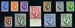 BAHRAIN 1960 DEFINITIVES NH MINT! - Bahrain (1965-...)
