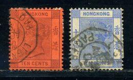 HONG KONG FRENCH MAILBOATS QV - Hong Kong (...-1997)