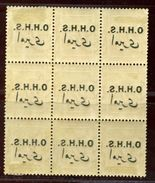 EGYPT 1914-15 OFFICIAL 3m BLOCK WITH OFFSET - Egypt