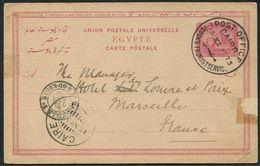 EGYPT POSTAL STATIONERY COOK'S TOURIST SERV. MARSEILLE FRANCE ASSOUAN PMK 1897 - Egypt
