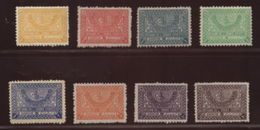 SAUDI ARABIA 1934-7 MINT LOT - Saudi Arabia