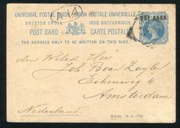 INDIA USED ABROAD PERIM ISLAND STATIONERY QV ADEN - India (...-1947)