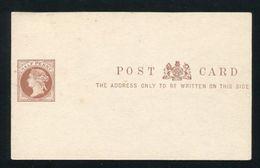 GB STATIONERY VICTORIA POSTCARD VARIETY MISCUT 1878 - 1840-1901 (Victoria)
