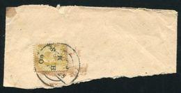 INDIA USED ABROAD PERIM ISLAND ADEN OHMS KE7 - India (...-1947)