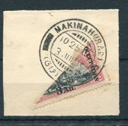 BRITISH OCCUPATION 1919 BISECT OVERPRINT OTTOMAN - Unclassified