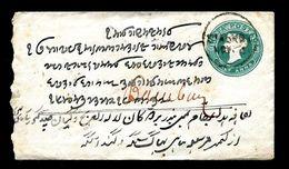 INDIA PAKISTAN JAMMU AND KASHMIR STATIONERY SIALKOT C1890 - India (...-1947)