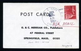 US NAVY HONG KONG 1968 - Postal History