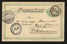 JAPAN TO GERMANY 1896 POSTCARD - Japan