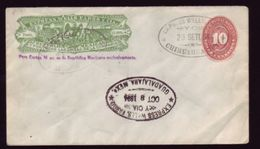 MEXICO WELLS FARGO 1894 EXPRESS COVER - Mexico