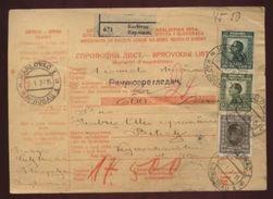 "YUGOSLAVIA/SERBIA ""KARLOVA"" PARCEL POST RECEIPT - Unclassified"
