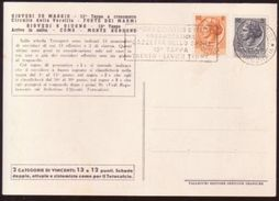 ITALY 1957 GIRO D'TALIA CYCLING POSTCARD-SUPERB! #1 - Italy