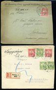 HUNGARY 1906/16 NAGY AVTA, ZSOLNA, BESZTEROZE - Hungary