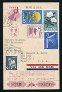JAPAN STATIONERY HAWAII 1961 - Japan