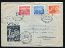 YUGOSLAVIA RAILWAYS SAREJEVO 1950 COVER PHILATELIC EXHIBITION - Unclassified