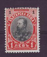 BULGARIA 1902 Lev - Bulgaria
