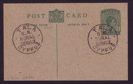 "CYPRUS POSTAL STATIONERY KGV1 ""TALA"" RURAL SERVICE - Cyprus (...-1960)"