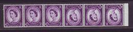GB QUEEN ELIZABETH RARE TETE BECHE WILDINE VARIETY! - 1952-.... (Elizabeth II)
