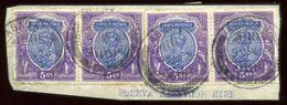 INDIA USED ABROAD ABADAN PERSIA KG5 1923 - India (...-1947)