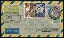 BRAZIL 1957 EXHIBITION ISRAEL STAMPS - Brazil