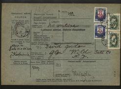 LITHUANIA KEDAINIA 1930 PARCEL COUPON - Lithuania