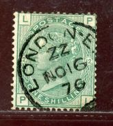 GB SURFACE PRINTED 1873 1s - 1840-1901 (Victoria)
