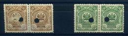 PERU 1909 OFFICIALS WATERLOW SPECIMENS - Peru