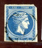 GREECE 1872-75  201 BLUE - Greece