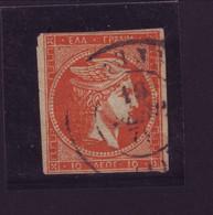 GREECE 1875-80  101 - Greece