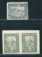 POLAND LUBOML LOCAL TOWN POST 1918 - Poland