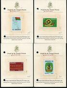 VANUATU PACIFIC FIRST ANNIV. INDEPENDENCE IMPERF PRINTERS PROOFS FORMAT 1981 - Vanuatu (1980-...)