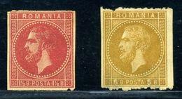 ROMANIA 1880 COLOUR AND PERFORATION TRIALS - Romania