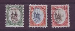 SOMALI COAST/DJIBOUTI CAMELS INVERTED CENTERS - Somalia (1960-...)