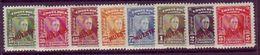 COSTA RICA 1947 'ROOSEVELDT' AIRMAILS OVERPRINTS - Stamps