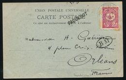 OTTOMAN SMYRNA CAMELS 1903 PAQUEBOT BOITE MOBILE CONSTANTINOPLE - Turkey