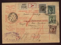SERBIA 'BEOGRAD' PARCEL POST RECEIPT 1927 - Serbia