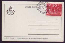 SWEDEN 1924 UPU CARD-'RATTVIK' POSTMARK - Sweden