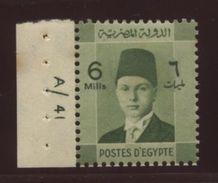 EGYPT 1937 KING FAROUK BOOKLET STAMP - Egypt