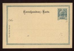 AUSTRIA 1900 5 HELLER POSTAL STATIONERY SPECIMEN OVERPRINT - Austria
