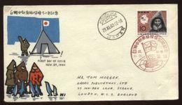 JAPAN ANTARCTIC COVER 1960 - Japan