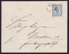MONTENEGRO 1891 COVER TO GERMANY - Montenegro