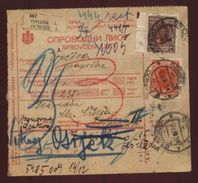 YUGOSLAVIA - OSIJEK PARCEL POST FORM 1929 - Unclassified
