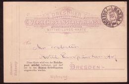 "GERMANY 1892 ""HANSA"" DRESDEN POSTCARD - Germany"