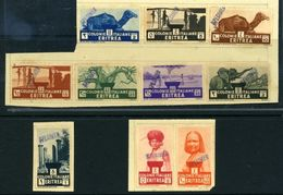ITALIAN COLONIES- ERITREA 1933 SET O/P SPECIMEN - Italy