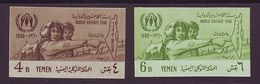 YEMEN 1960 IMPERF WORLD REFUGEE YEAR - Yemen
