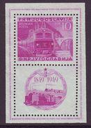 YUGOSLAVIA 1949 RAILWAYS MINIATURE SHEET-SCARCE! - Unclassified