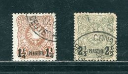 GERMANY POST OFFICES IN TURKEY 1884  FINE USED - Germany